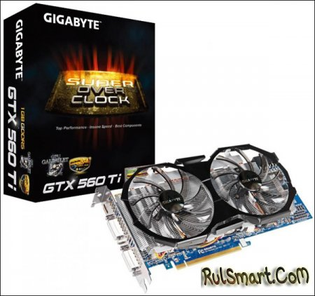 GeForce GTX 560 Ti SOC от GIGABYTE с новой системой охлаждения