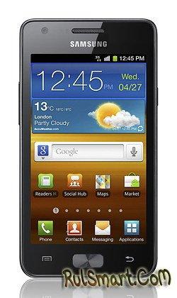 Samsung Galaxy Z – очередной смартфон на базе Tegra 2