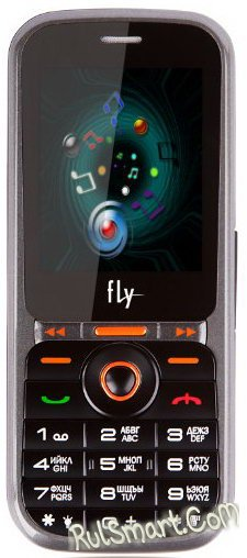 Fly MC165 -  