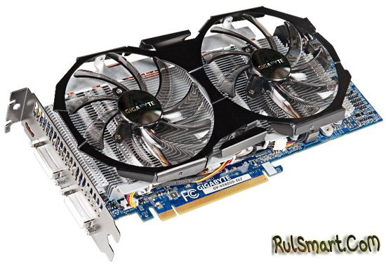 GeForce GTX 560 от GIGABYTE