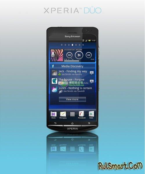 Sony Ericsson Xperia Duo - официально