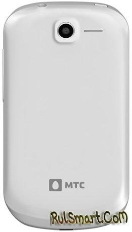 МТС 950 - бюджетный Android-телефон
