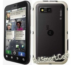 Motorola Defy+ уже скоро