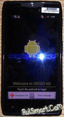 Motorola Droid HD новый Android-смартфон