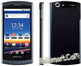 Medias N-04C : самый тонкий Android-смартфон