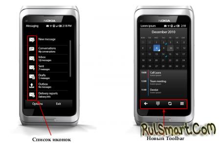 Symbian Belle : видео-обзор