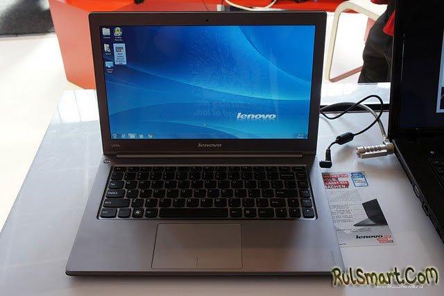 IFA 2011: ультрабук и планшет от Lenovo