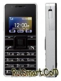 WILLCOM Phone Strap WX03A - самый лёгкий телефон