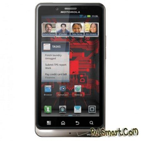 Motorola DROID BIONIC уже в продаже