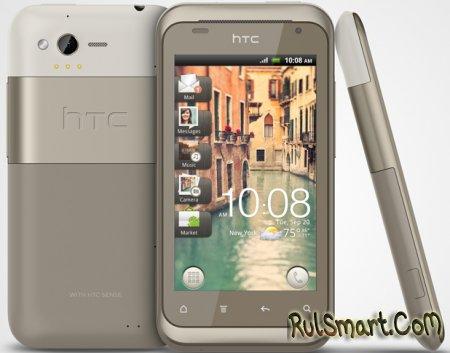HTC Rhyme : музыкальный Android-смартфон