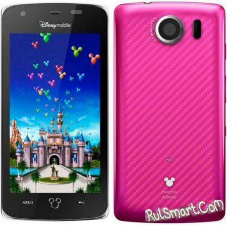 Disney Mobile DM010SH