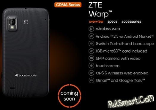 Скачать Драйвер Для Микро Юсб На Android Gt-S5302
