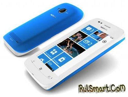 На Nokia World представлены : Nokia Lumia 710 и Lumia 800