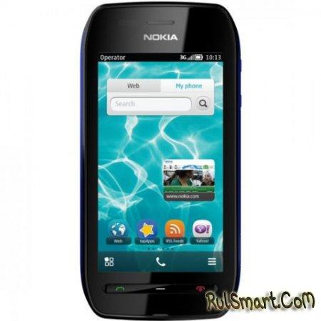 Nokia 603 на Symbian Belle