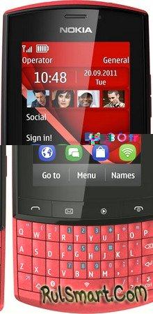 Nokia Asha 303 с QWERTY-клавиатурой