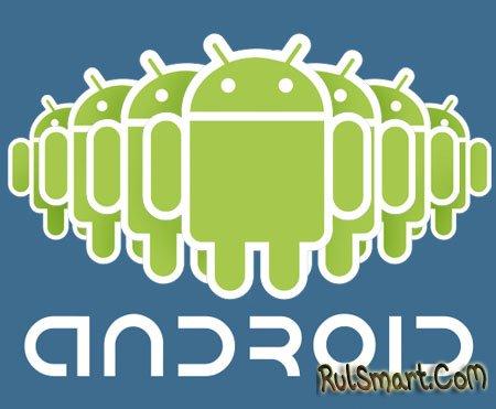Дешевые смартфоны на Android - ненадёжны