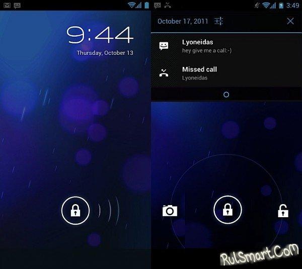 Приложения для планшетов и телефонов на …
