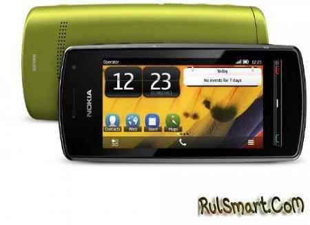Nokia 600 не поступит в продажу