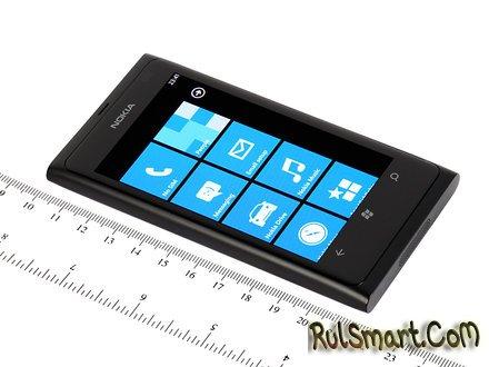 Скачать темы и обои для Microsoft Lumia 640 бесплатно