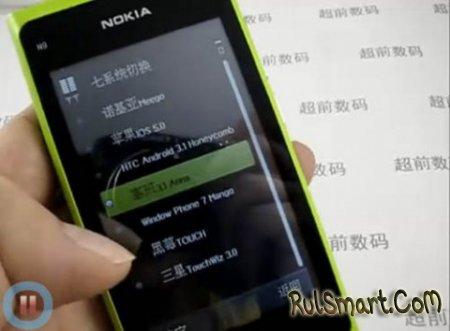 Китайский Nokia N9 : 7 ОС и две SIM-карты