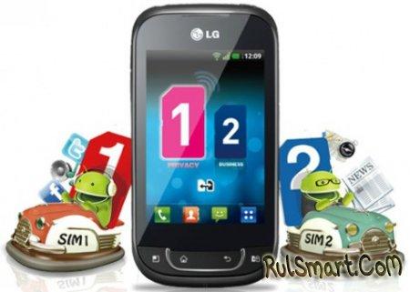 LG Optimus Link Dual SIM : двойное общение
