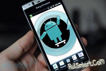 CyanogenMod 9 с Android 4.0 для Xperia Arc