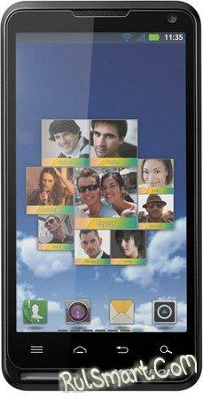 Motorola MOTOLUXE : стильный Android-смартфон