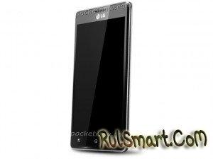 LG X3 : четырёхъядерныЙ смартфон