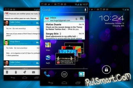 Интерфейс Android 4.0 Holo теперь обязателен для всех Android-устройств