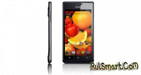Huawei Ascend P1 S : самый тонкий Android-смартфон