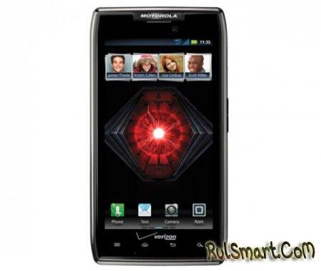 Motorola Droid RAZR MAXX : для любителей поговорить