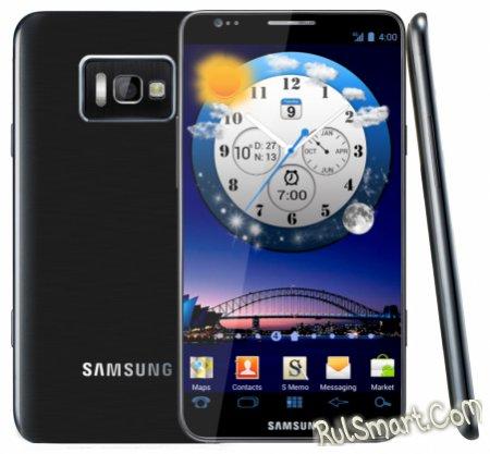 Samsung Galaxy S III : новый флагман компании