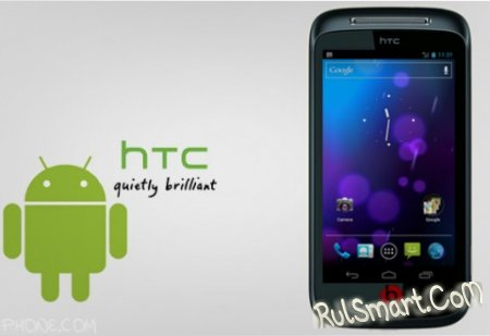 HTC Primo : ��������� �������� �� Android 4.0