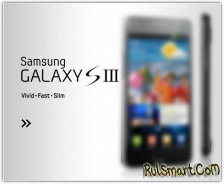 скачать прошивку на Samsung Gt 3300k - фото 7