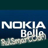 Смартфоны на Symbian^3 получили обновление до Nokia Belle