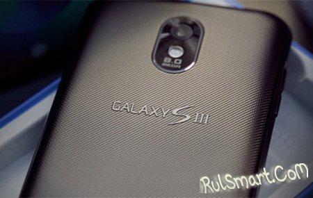 Samsung GT-i9300 прошёл сертификацию в WiFi Alliance