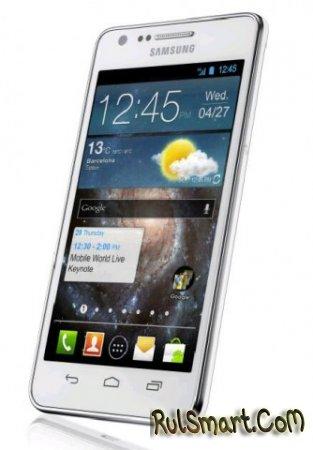 Samsung Galaxy S II Plus вместо Galaxy S III
