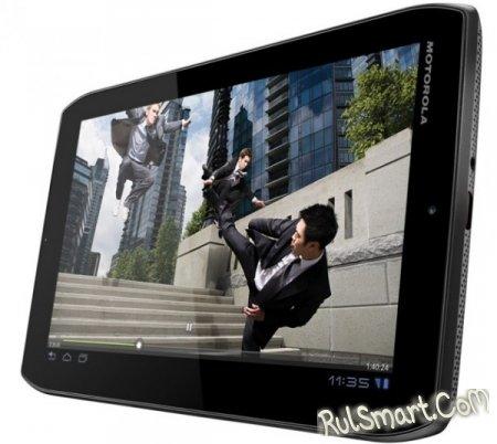 Планшет Motorola Xyboard уже в продаже