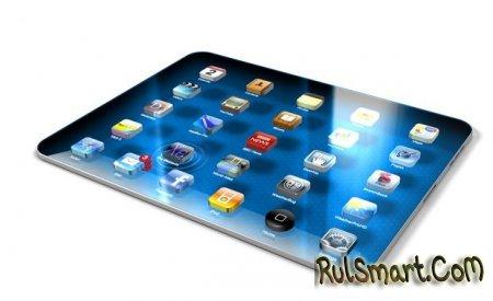 iPad 3 : анонс уже скоро