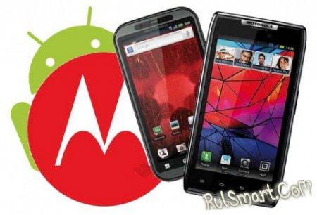 План Motorola по обновлению до Android 4.0