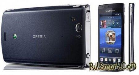 Sony Xperia U : первые фото