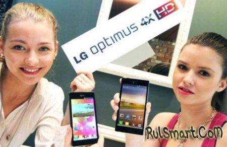 LG Optimus 4X HD : мощный смартфон на Android 4.0