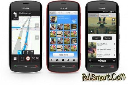Nokia 808 PureView с камерой 41 МП