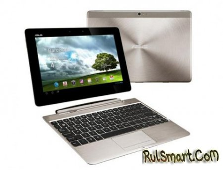 Asus Transformer Pad Infinity :    