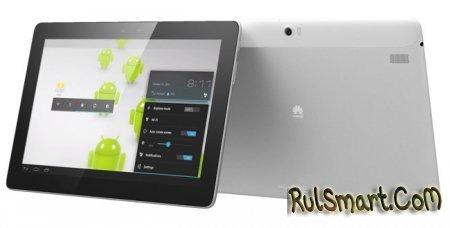 Toshiba Excite 10 LE : самый тонкий Android-планшет