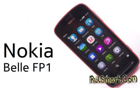 Nokia Belle Feature Pack 1 : шаг вперёд