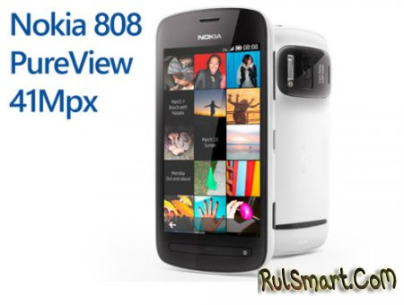 Nokia Belle Feature Pack 1 : шаг вперёд