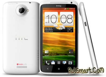 HTC One X Deluxe Limited Edition