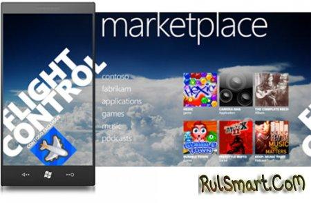 Маркет Windows Phone заработает ещё в 23 странах