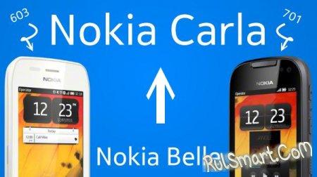 Nokia Carla : первые скриншоты
